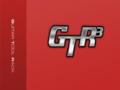 GTR3 - Guitar Amp Bundle